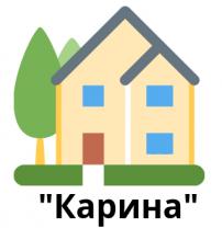 Къща за гости Карина Орехово